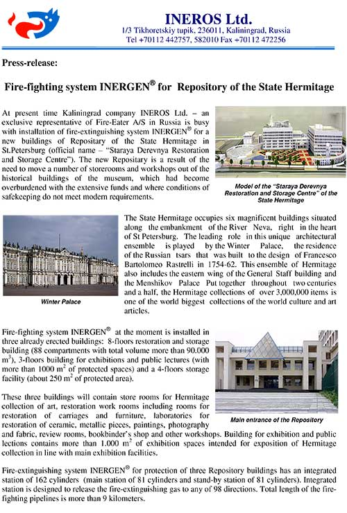 Press Release Inergen for Hermitage
